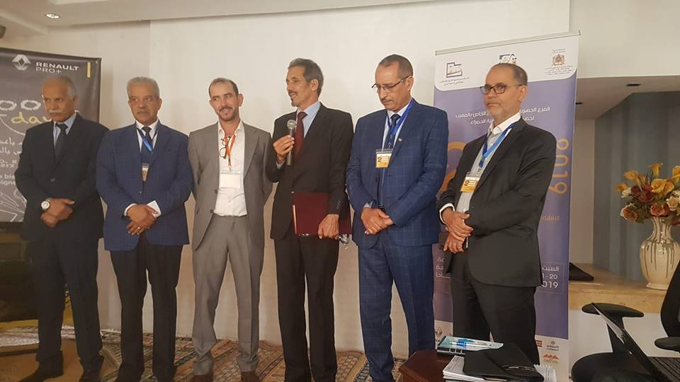 ملتقى جهوي ثاني ناجح للفرع الجهوي لرابطة التعليم الخاص بالمغرب لجهة العيون الساقية الحمراء