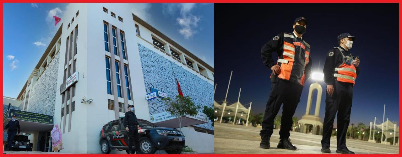 احداث منطقة امنية ثانية للامن الوطني بالعيون