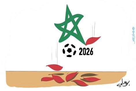 تعرف على الدول العربية التي صوتت ضد المغرب في استضافة كأس العالم 2026