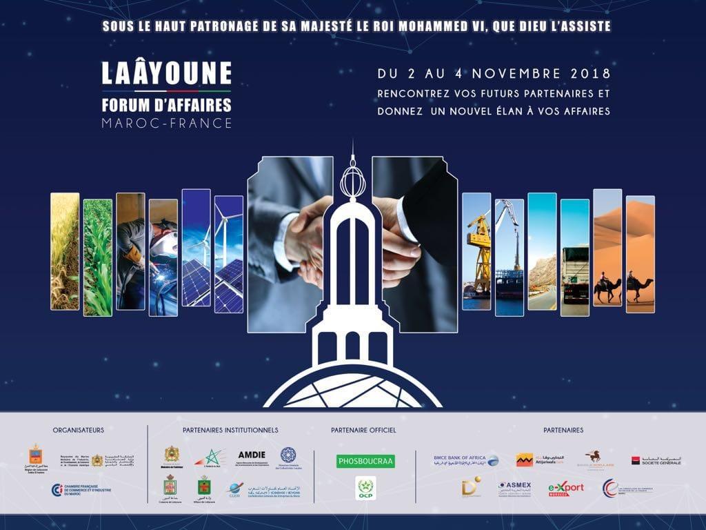 العيون :لأول مرة منتدى المغرب – فرنسا للأعمال بتنظيم من طرف جهة العيون الساقية الحمراء والغرفة الفرنسية للتجارة .