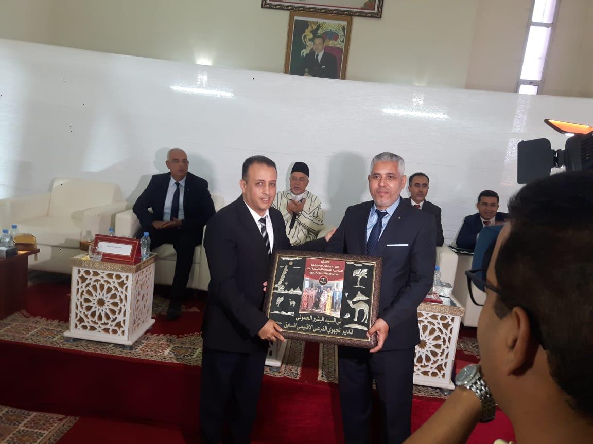 العيون:تنصب المدير الفرعي الجهوي للدائرة القضائية للعيون السيد :عثمان حيسون