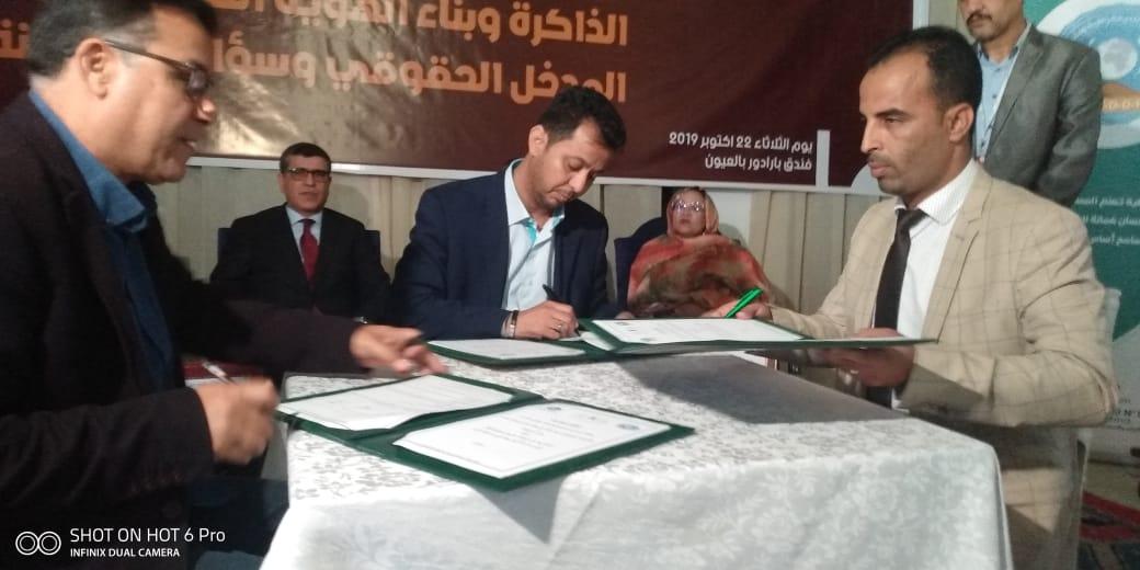 العيون:هداماقاله محمد سالم الشرقاوي رئيس منظمة السلم والتسامح وحقوق الانسان عن الندوة الوطتي الأولى