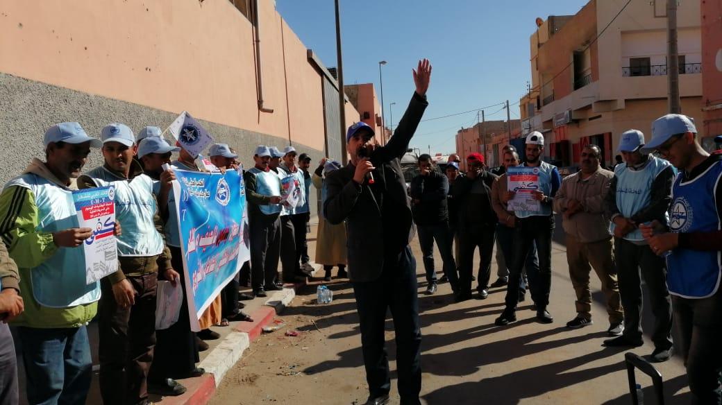 وقفة احتجاجية من أجل رفع الظلم و الحيف الذي يطال عمال مكتب التسويق و التصدير بالعيون
