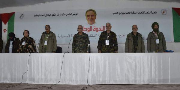 البوليساريو تعلن الحداد عقب وفاة القايد صالح تنفيذا لتعليمات حكام الجزائر