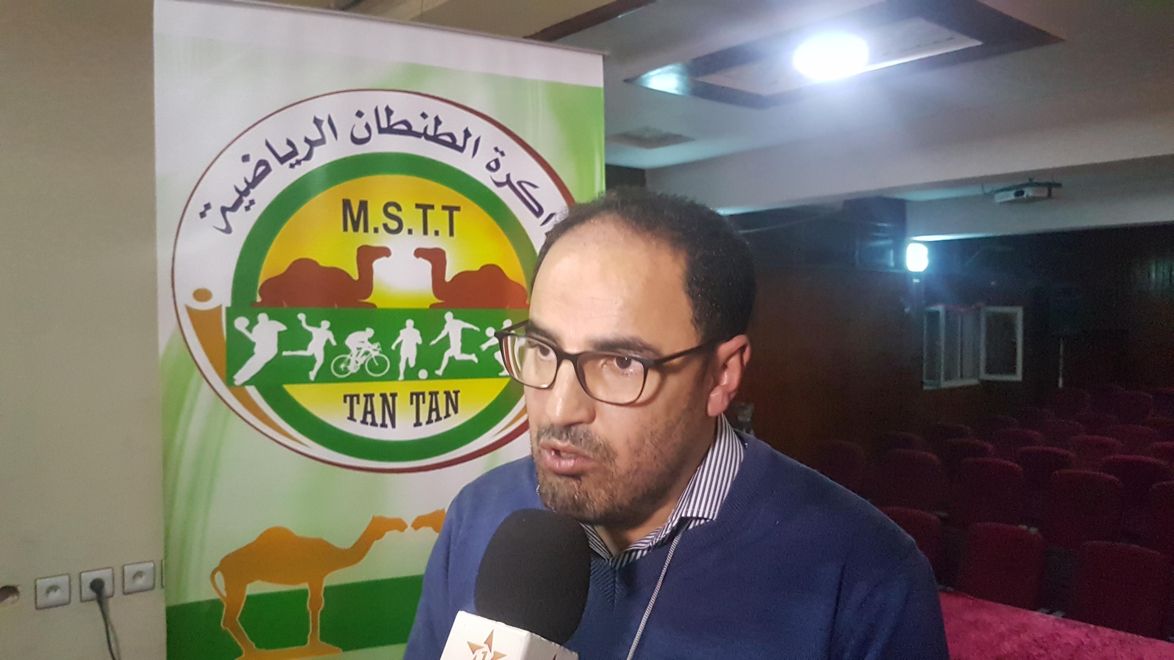بالفيديو تصريح السيد صلاح الدين بويا رئيس جمعية ذاكرة الطانطان الرياضية