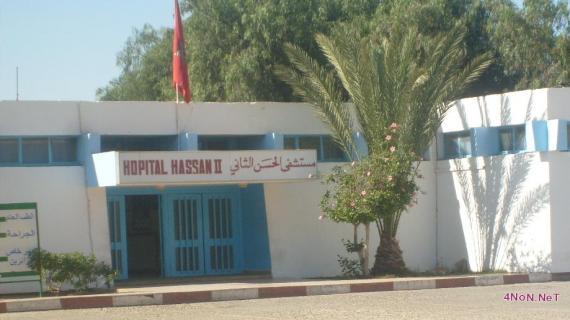 المركز المغربي لحقوق الإنسان بالطنطان يندد بشدة استهتار المجلس الإقليمي بصحة المواطن، ويطالب بضرورة فتح تحقيق نزيه ومحاسبة المتورطين
