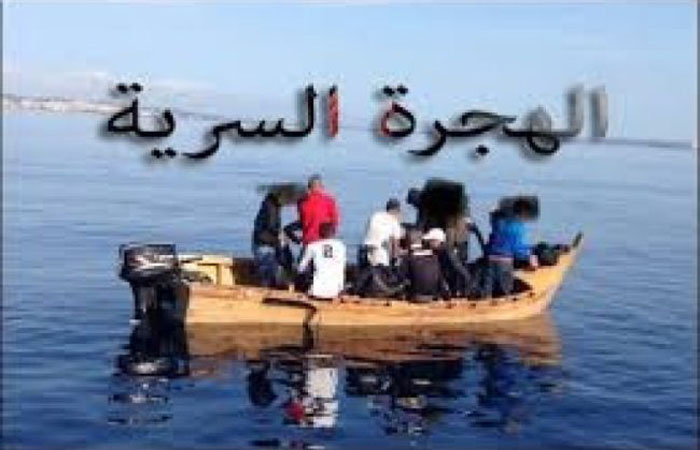 الداخلة؛ ايقاف خمسة أشخاص من جنسية إيفوارية من أجل قضية تتعلق بالهجرة الغير المشروعة والإتجار في البشر