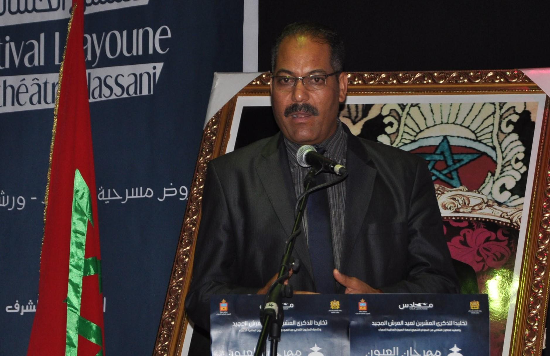 مدير الثقافة بالعيون يستعرض حصيلة البرنامج الثقافي
