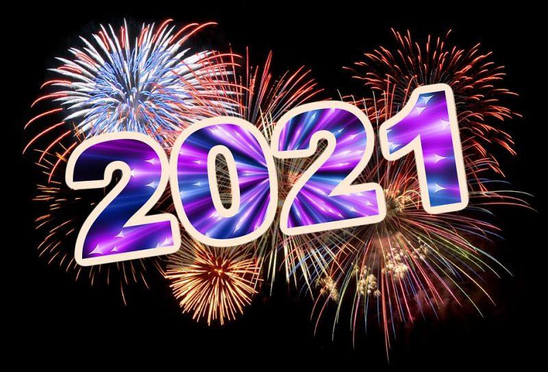 منع الاحتفالات والتنقلات بين المدن تزامنا مع نهاية رأس السنة