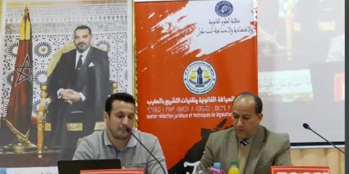 في الحاجة إلى تدريس: مادة: الأخلاق التطبيقية للبحث العلمي في الجامعة المغربية.