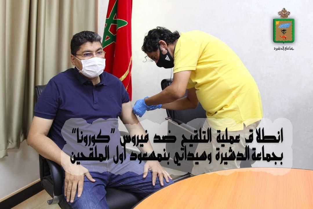 """انطلاق عملية التلقيح ضد فيروس """"كورونا"""" بجماعة الدشيرة وسيداتي بنمسعود أول الملقحين"""