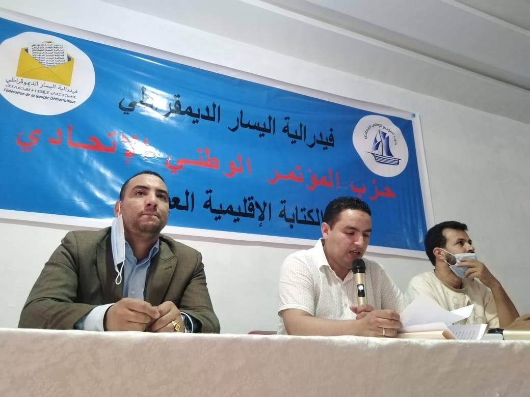 العيون: الجمع التاسيسي للكتابة الإقليمية لحزب المؤتمر الوطني الاتحادي