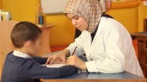 بلاغ حول حرمان التلاميذ ذوي التوحد من الحق في المرافق خلال الاختبارات الإشهادية