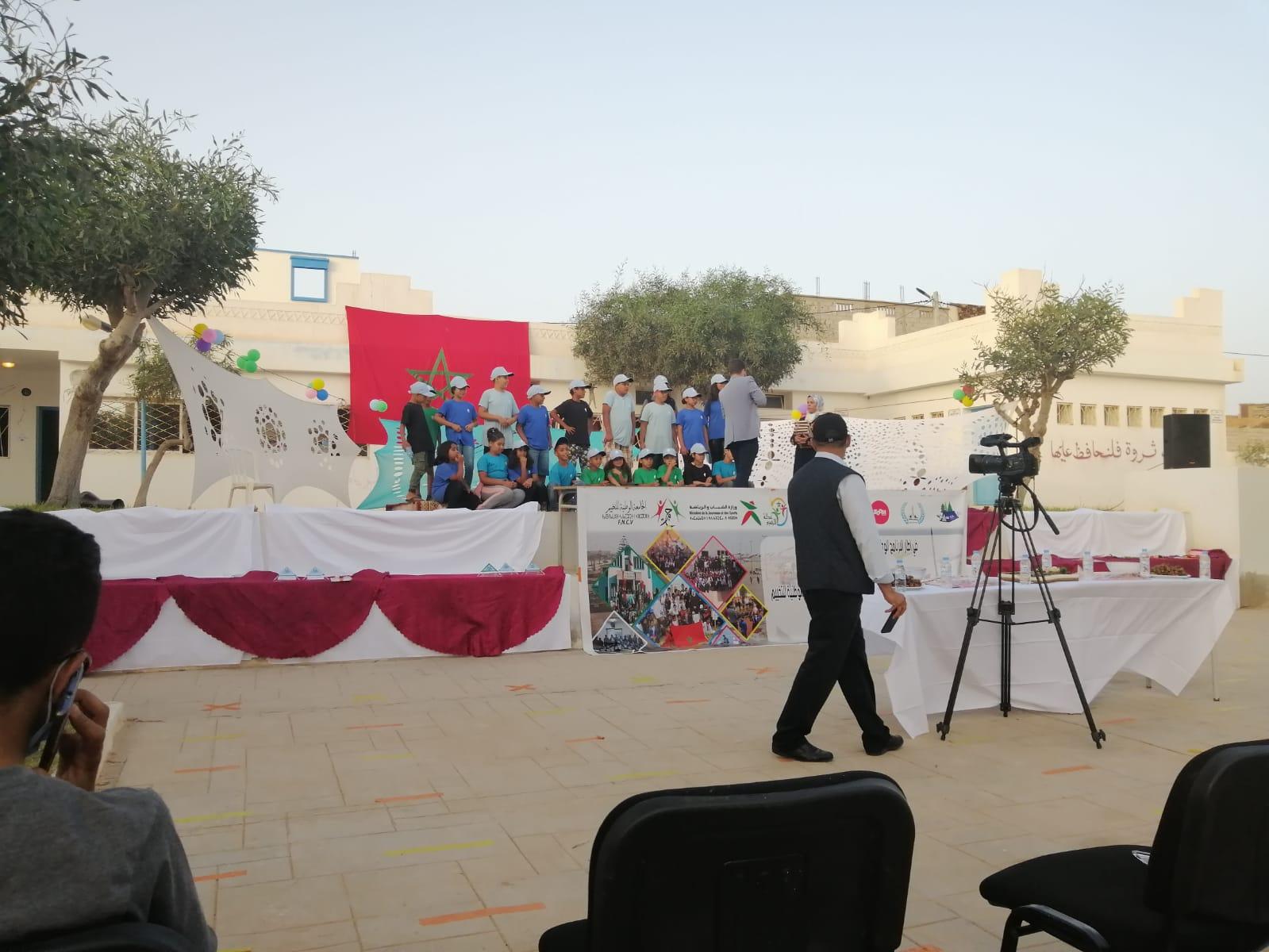 الوطية:حفل اختتام المرحلة الأولى من التخييم المنظم من طرف جمعية الطموح