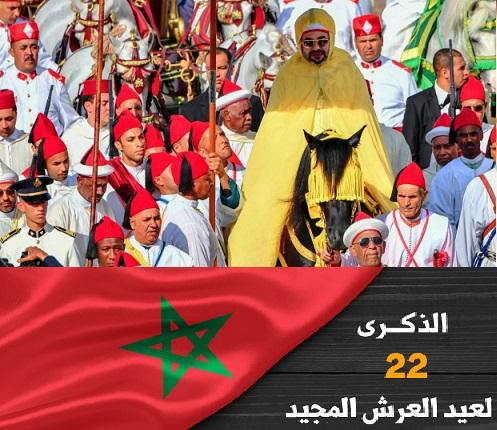 تهنئة : السيد الكحلاوي المصطفى مدير الوكالة الحضرية بالعيون بمناسبة عيد الشباب