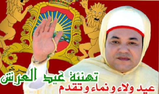 تهنئة السيد عبد العزيز بنضو: رئيس جامعة ابن زهر بأكادير