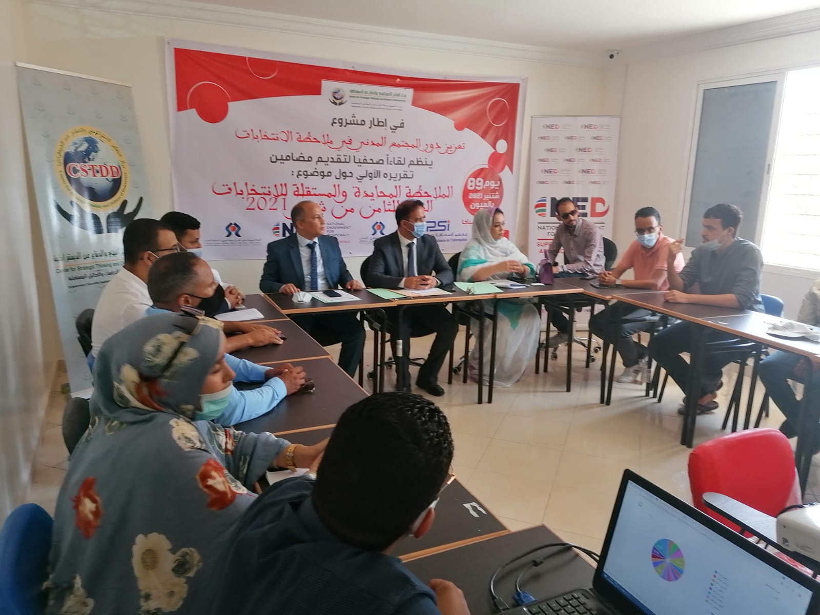 المشاركة السياسية للفئات محور تقرير اولي حول الملاحظة المستقلة لانتخابات 2021 بالمغرب
